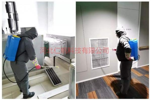疫情期间中央空调正确的使用方法,中央空调消毒清洗方法