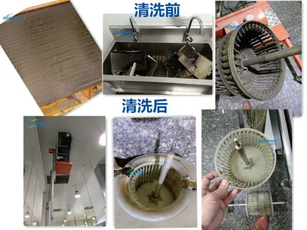 化学清洗和真空清洗对河北风机盘管清洗的不同效果